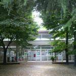 Scuola Primaria Croce di Gora